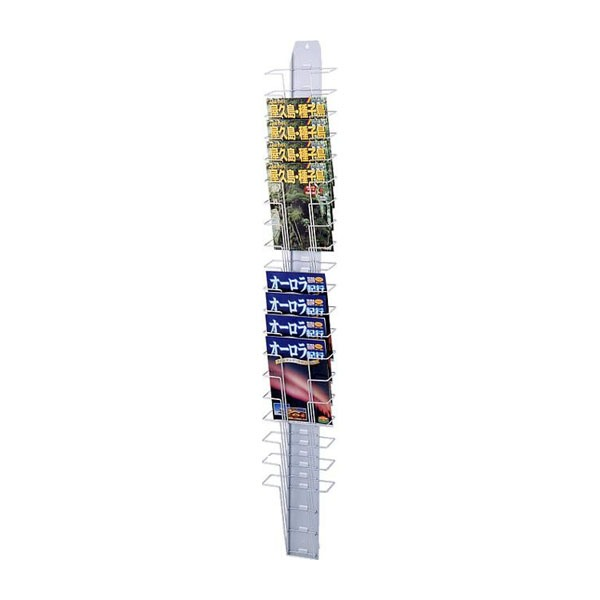 ナカキン パンフレットスタンド 壁掛けタイプ PS-120F(代引き不可)【送料無料】