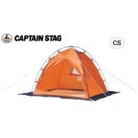 CAPTAIN STAG ワカサギテント160(2人用)オレンジ M-3109(代引き不可)【送料無料】