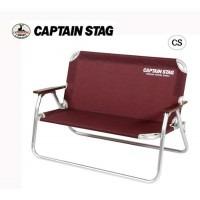 CAPTAIN STAG エクスギア アルミ背付きベンチ(ブラウン) UC-1533(代引き不可)【送料無料】