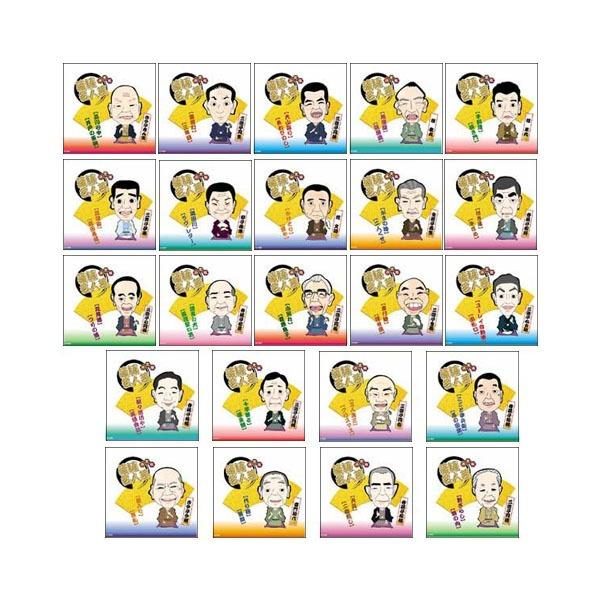 CD 落語名人芸!笑って笑って!選びぬかれ鍛えぬかれた話芸の粋 23枚組【送料無料】