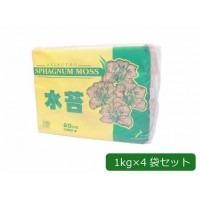 あかぎ園芸 ニュージーランド産 水苔 1kg×4袋(代引き不可)【送料無料】