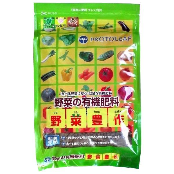 プロトリーフ 園芸用品 野菜の有機肥料 野菜豊作 2kg×10袋(代引き不可)【送料無料】