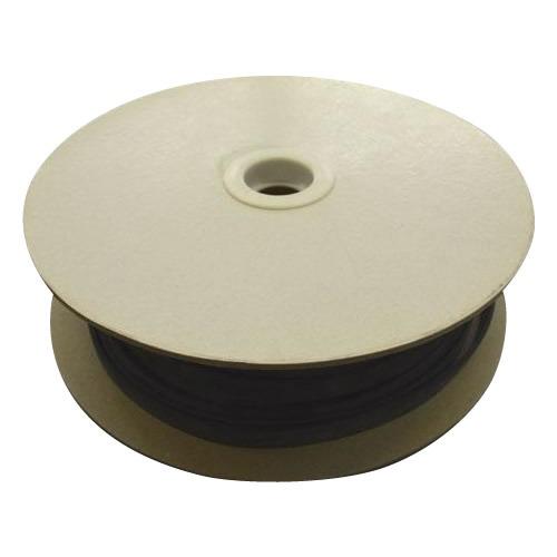 光 (HIKARI) スポンジドラム巻 5×20mm KS520-40W 40m(代引き不可)【送料無料】【int_d11】