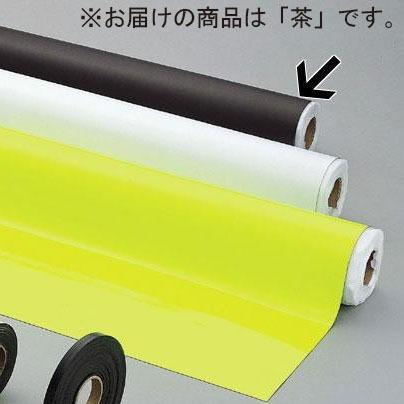 光 (HIKARI) ゴムマグネット 0.8×1020mm 10m巻 茶 GM08-8002N(代引き不可)【送料無料】