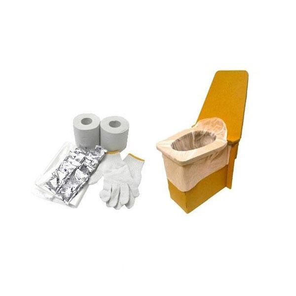 防災用品 緊急非常用簡易型トイレ @(アット)トイレ(代引き不可)
