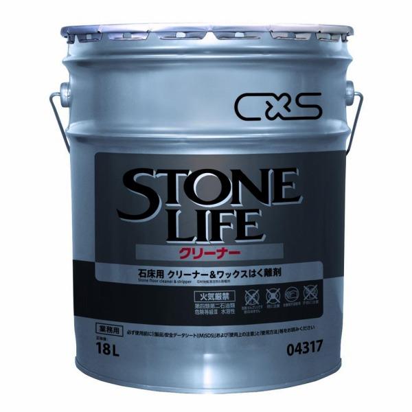 【送料無料】石材用クリーナー。 ディバーシー ストーンライフクリーナー 18L(代引き不可)【送料無料】