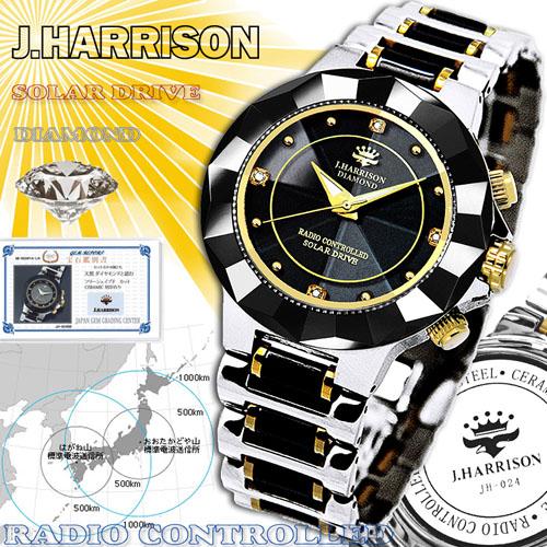 J.HARRISON 4石天然ダイヤモンド付ソーラー電波時計 JH-024MBB【送料無料】