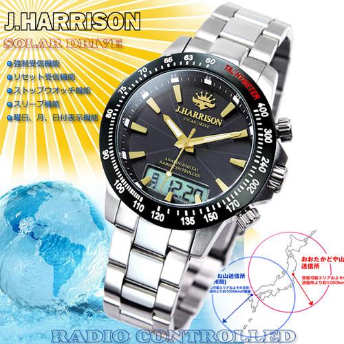 J.HARRISON デジアナ式多機能付ソーラー電波腕時計 JH-094GB【送料無料】