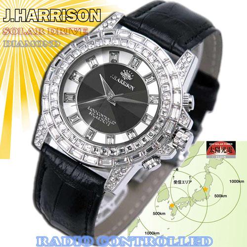 J.HARRISON シャイニングソーラー電波時計革ベルト JH-097SB【送料無料】