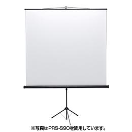 プロジェクタースクリーン(三脚式)PRS-S60 サンワサプライ(代引き不可)【送料無料】