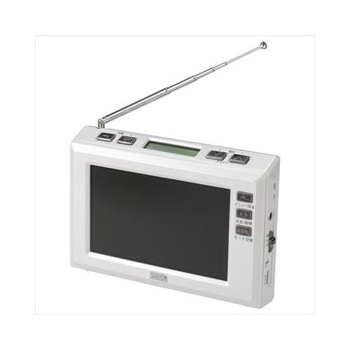 YAZAWA 4.3インチディスプレイ ワンセグラジオ(ホワイト) TV03WH 家電 情報家電 ラジオ(代引不可)【送料無料】