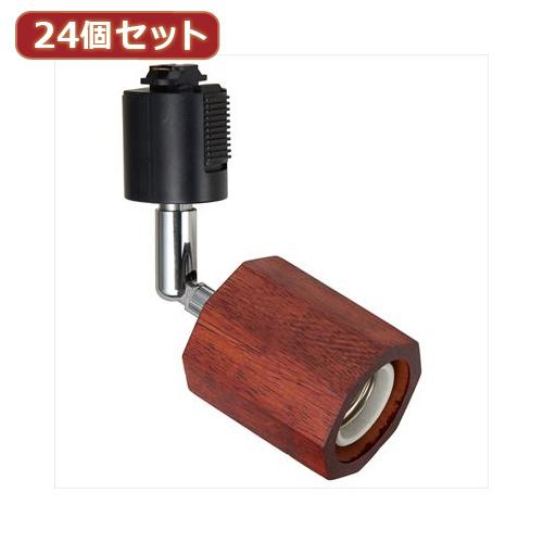 YAZAWA 【24個セット】 ウッドヌードスポットライト Y07LCX60X02DWX24 家電 照明器具 照明器具【送料無料】