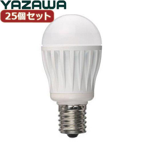 YAZAWA 【25個セット】 LED電球ベーシックタイプ LDA5LH35E17X25 家電 照明器具 LED電球【送料無料】【int_d11】