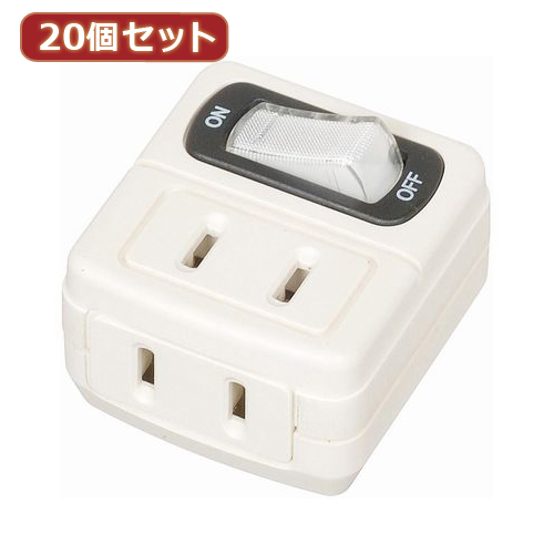 YAZAWA 【20個セット】 省エネタップ Y02FU210WHX20 家電 生活家電 OAタップ【送料無料】