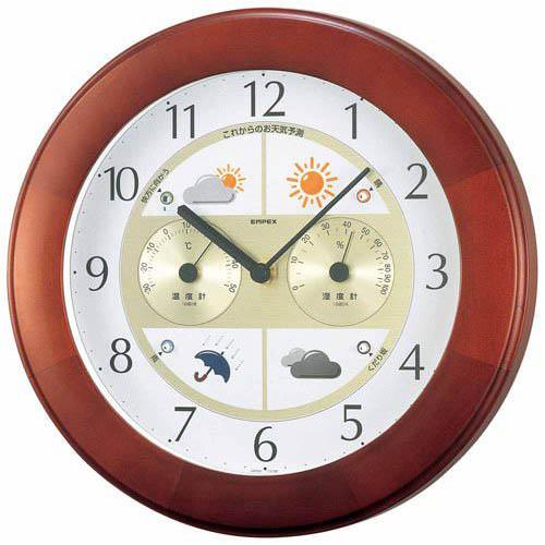 EMPEX 掛け時計 ウォールクロック ウェザーパルII気象台 BW-5221 ブラウン【送料無料】