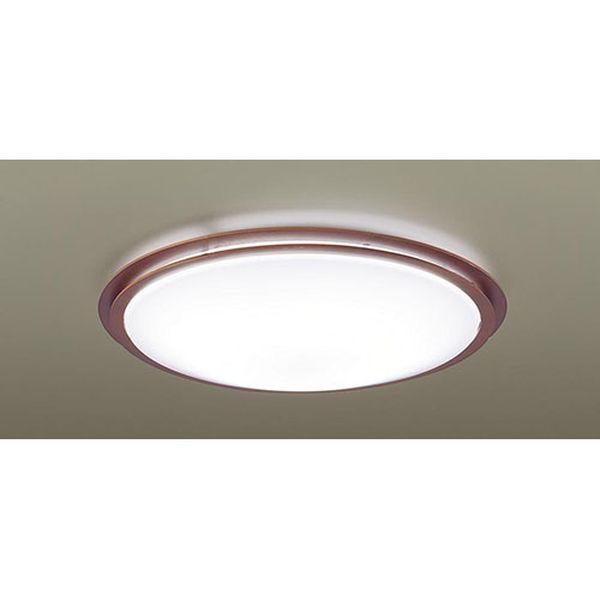 Panasonic LEDシーリングライト ~10畳 LGBZ2501【送料無料】【inte_D1806】