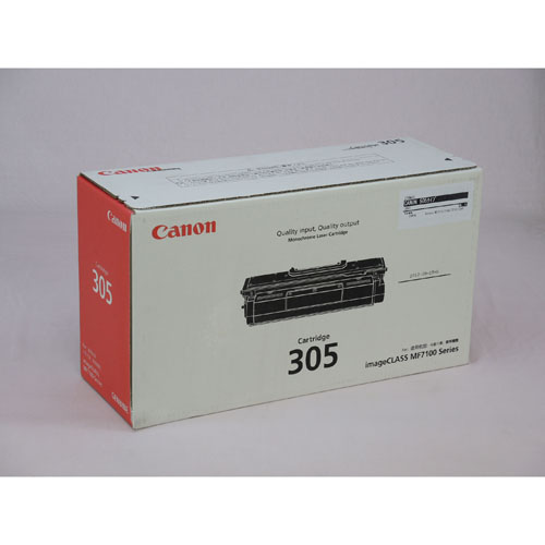CANON トナーカートリッジ505(305)タイプ 輸入品 CN-EP505-1JY【ポイント10倍】【送料無料】