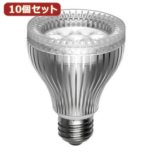 YAZAWA 【10個セット】 ビーム形LEDランプ(昼白色相当) LDR8NWX10【送料無料】