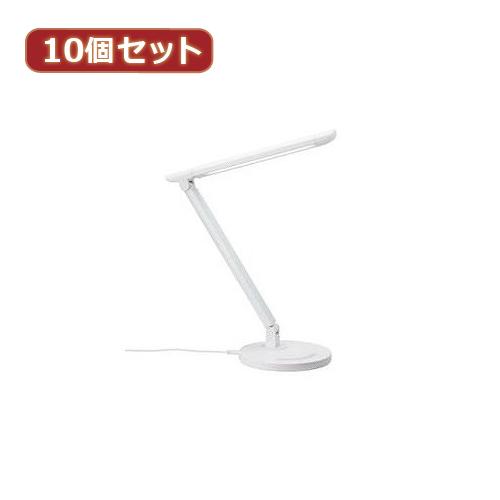 YAZAWA 【10個セット】 調光機能付7W白色LEDスタンドライトWH SDLE07N12WHX10【送料無料】