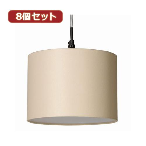 YAZAWA 【8個セット】ペンダントライト1灯E26電球なし Y07PDX100X01BEX8【送料無料】