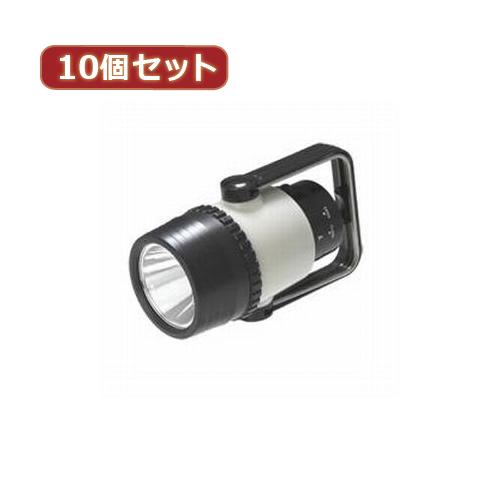 YAZAWA 【10個セット】乾電池式 暗闇でも見つけやすいLEDライト&ランタン BL104LPBBKX10【送料無料】