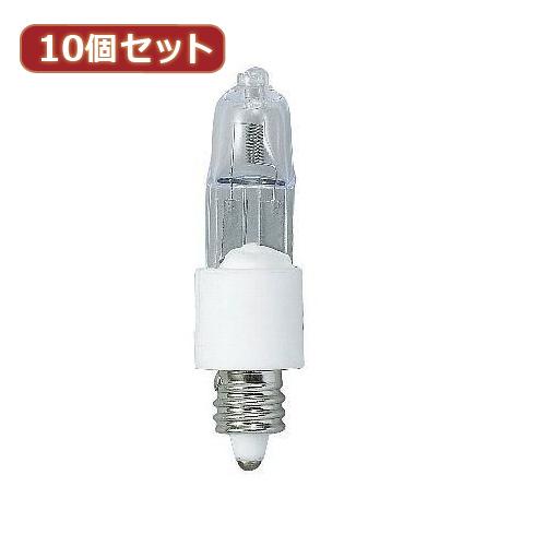 YAZAWA 【10個セット】 コンパクトハロゲンランプ50WEZ10 J12V50WAXSEZX10