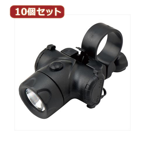 YAZAWA 【10個セット】0.5W白色LEDコンパクトバイクライト LB102BKX10