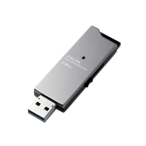 エレコム USBメモリー/USB3.0対応/スライド式/高速/DAU/128GB/ブラック MF-DAU3128GBK