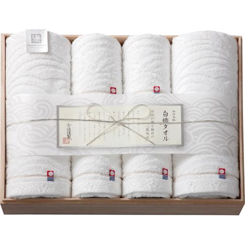 今治謹製 白織タオル バスタオル2P&フェイスタオル4P(木箱入) C7119597【送料無料】