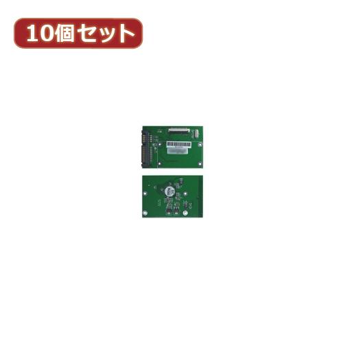 変換名人 【10個セット】 ZIF HDD→SATA HDD ZIF-SATAX10 パソコン パソコン周辺機器 変換名人【送料無料】