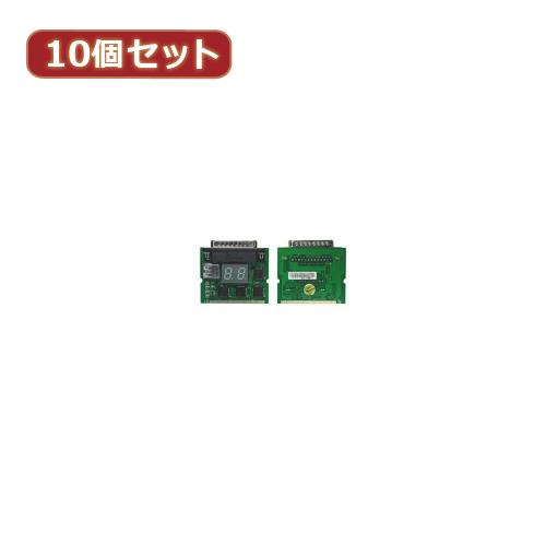 変換名人 【10個セット】 miniPCI&パラレルポート対応 PCITEST3X10 パソコン パソコン周辺機器 変換名人【送料無料】