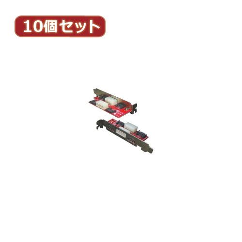 変換名人 【10個セット】 PCIブラケット用SATA延長端子 PCIB-SATA2X10 パソコン パソコン周辺機器 変換名人【送料無料】