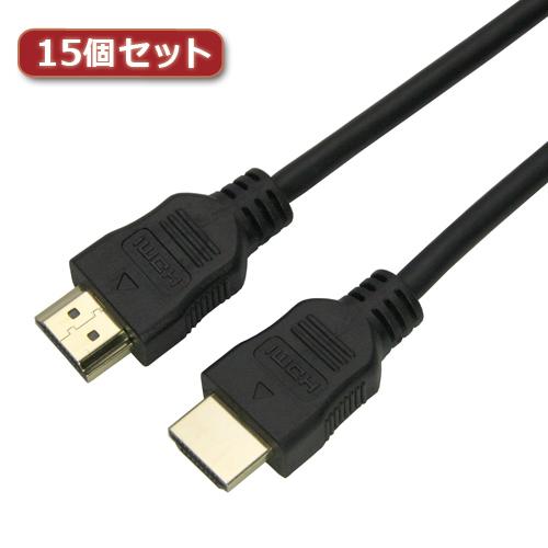 【15個セット】 HORIC HDMIケーブル 5m ブラック 樹脂モールドタイプ HDM50-067BKX15 家電 映像関連 その他テレビ関連製品【送料無料】