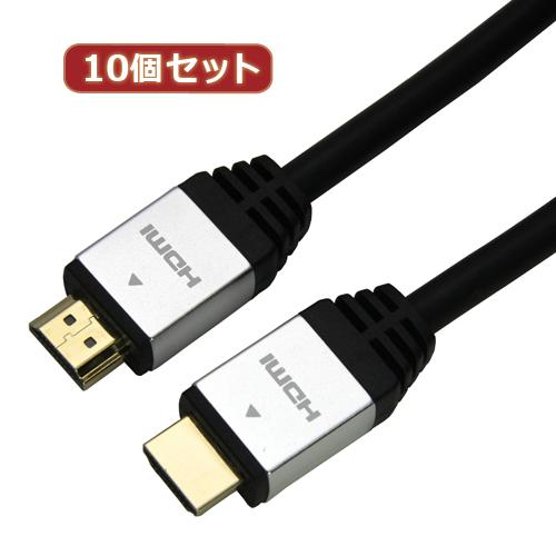 【10個セット】 HORIC HDMIケーブル 2m シルバー HDM20-884SVX10 家電 オーディオ関連 AVケーブル【送料無料】