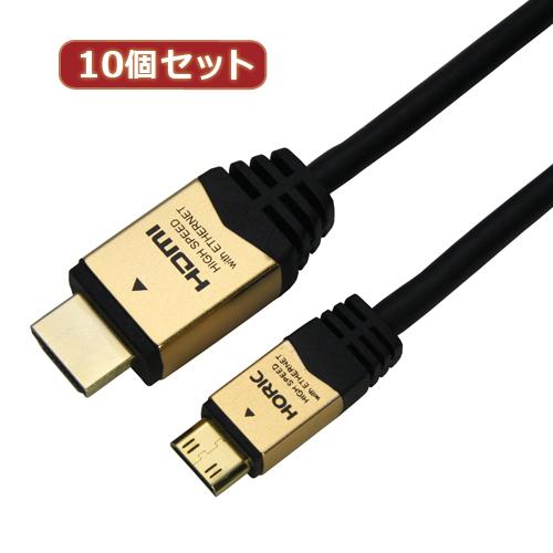 【10個セット】 HORIC HDMI MINIケーブル 1m ゴールド HDM10-020MNGX10 家電 オーディオ関連 AVケーブル【送料無料】