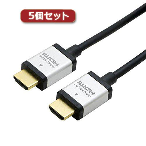 【5個セット】 ミヨシ PREMIUM HDMIケーブル 1m 黒 HDC-P10/BKX5 パソコン パソコン周辺機器 ケーブル【送料無料】