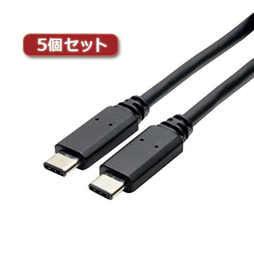【5個セット】 ミヨシ USB TypeC USB3.0ケーブル 1m ブラック USB-CC310/BKX5 パソコン パソコン周辺機器 USBケーブル【送料無料】【int_d11】