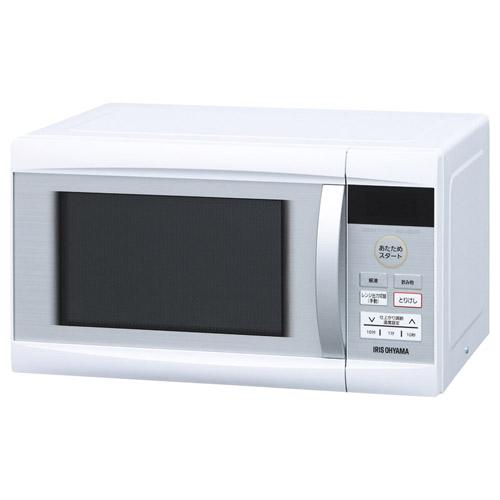 単機能レンジ22L ターンテーブル 家電 キッチン家電 電子レンジ オーブンレンジ【送料無料】