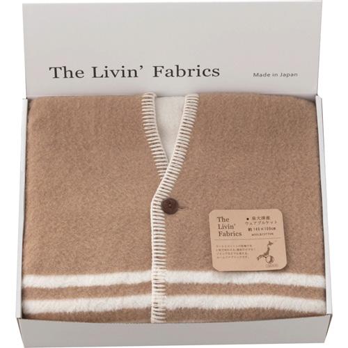 The Livin? Fabrics 泉大津産ウェアラブルケット C8140045 C8140045 雑貨・ホビー・インテリア ノーブランド【送料無料】