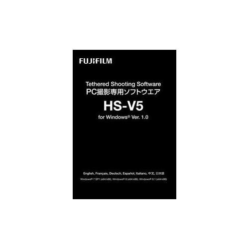 富士フイルム PC撮影専用ソフトウエア「 for Windows Ver. 1.0」 HS-V5 HSV5 パソコン 富士フイルム【送料無料】