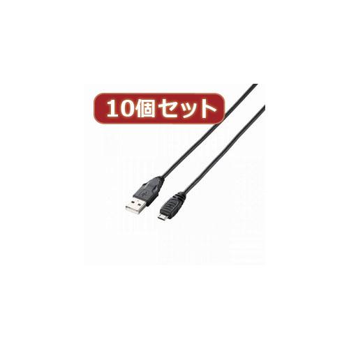 【10個セット】 エレコム タブレット用USBケーブル(A-microB) TB-AMB15BKX10 TB-AMB15BKX10 パソコン エレコム【送料無料】