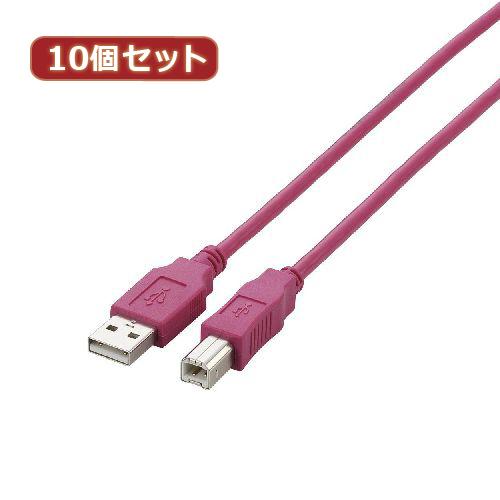 【10個セット】 エレコム USB2.0ケーブル U2C-BN50PNX10 U2C-BN50PNX10 パソコン エレコム【int_d11】