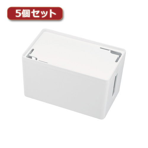 【5個セット】 サンワサプライ ケーブル&タップ収納ボックス CB-BOXP1WN2X5 CB-BOXP1WN2X5 パソコン サンワサプライ【送料無料】