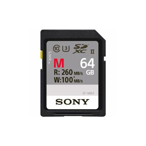 ソニー SDXCメモリーカード 64GB Class10 UHS-II SF-M64(代引不可)【送料無料】