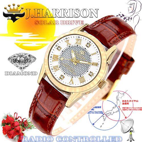 J.HARRISON 4石天然ダイヤモンド付・ソーラー電波時計 JH-085LGW(代引不可)【送料無料】