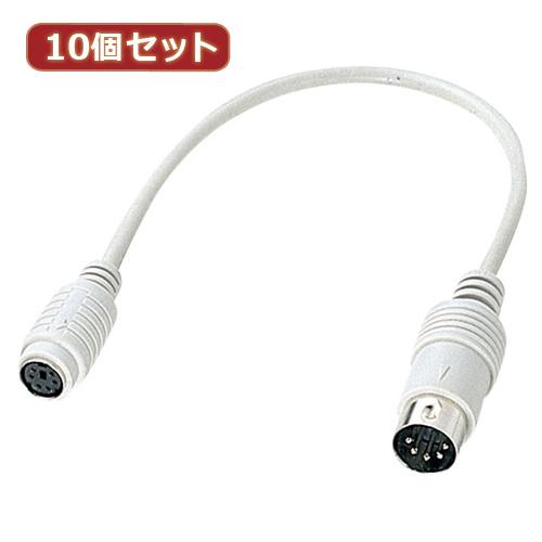【10個セット】サンワサプライ キーボード変換ケーブル(0.2m) KB-5M6F02KX10(代引不可)【int_d11】