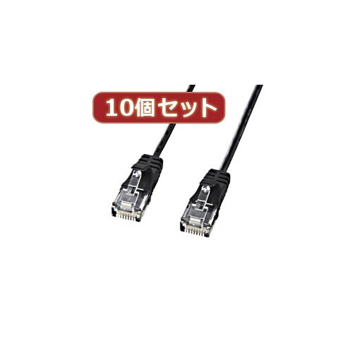 【10個セット】サンワサプライ カテゴリ6準拠極細LANケーブル (ブラック、5m) KB-SL6-05BKX10(代引不可)【int_d11】