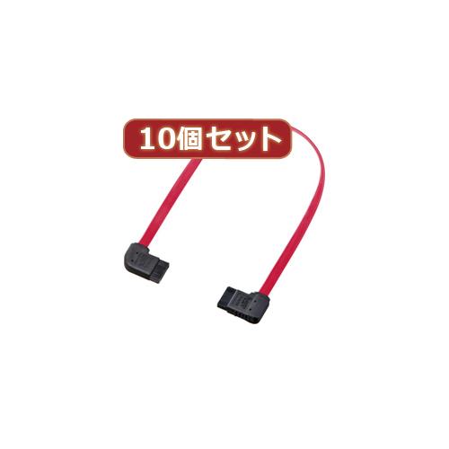 【10個セット】サンワサプライ 右左L型シリアルATA3ケーブル TK-SATA3-03MHX10(代引不可)