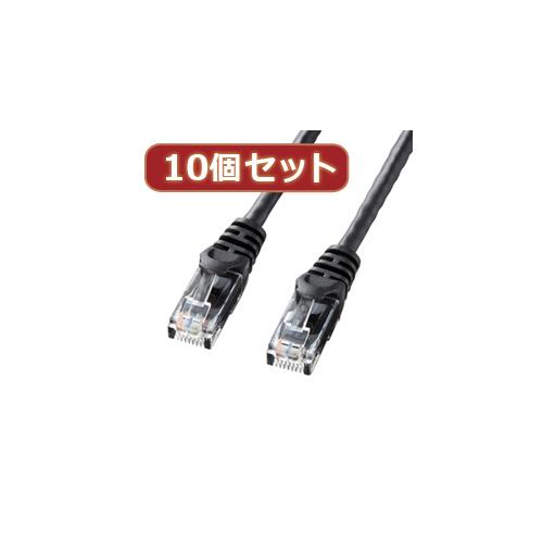 【10個セット】サンワサプライ カテゴリ6UTPLANケーブル LA-Y6-05BKX10(代引不可)