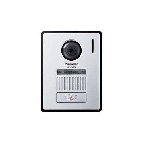 Panasonic カメラ玄関子機 VL-V572L-S(代引不可)【送料無料】
